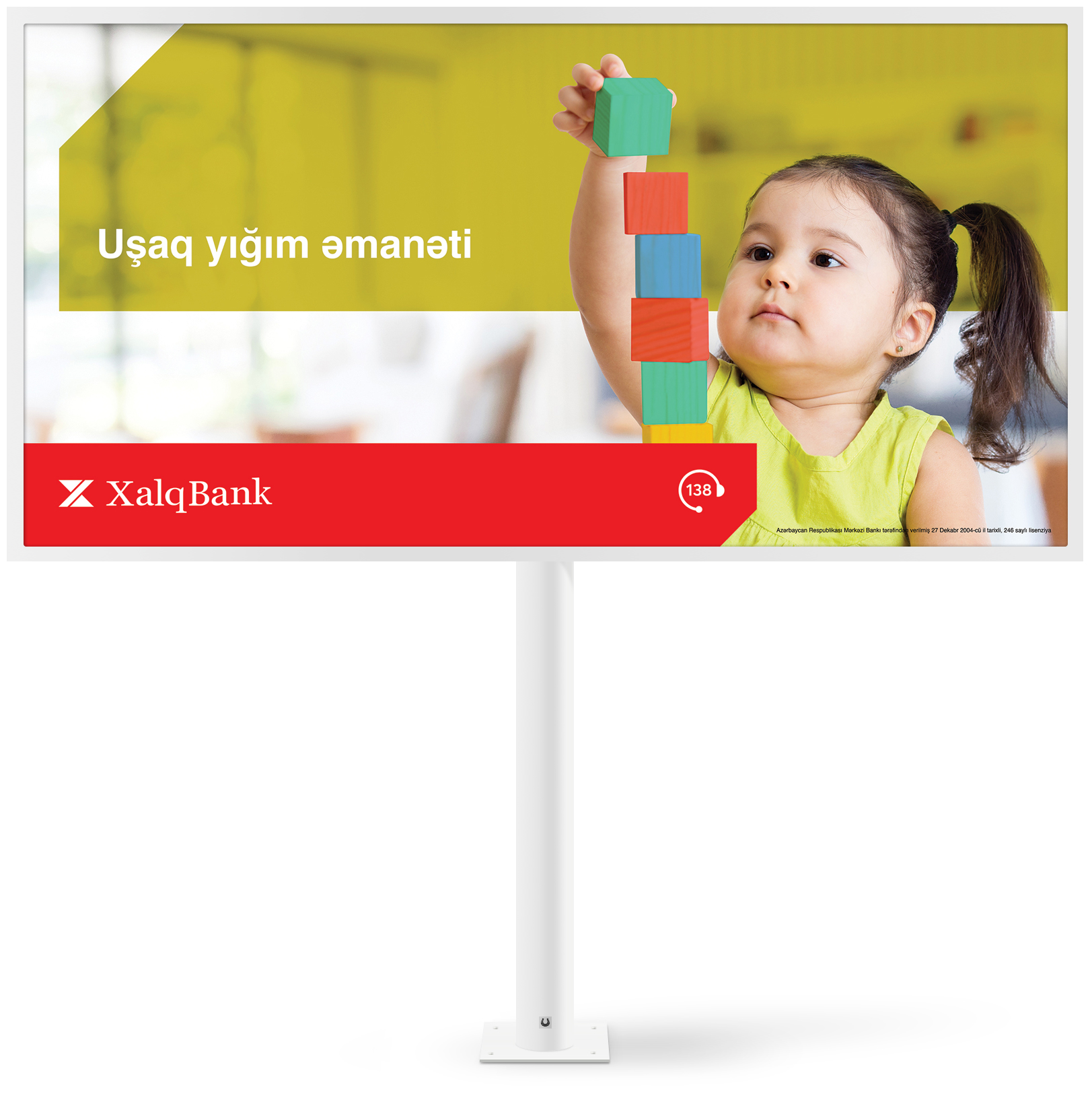 3-xalqbank_loan-billboard.jpg